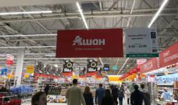Russland Auchan